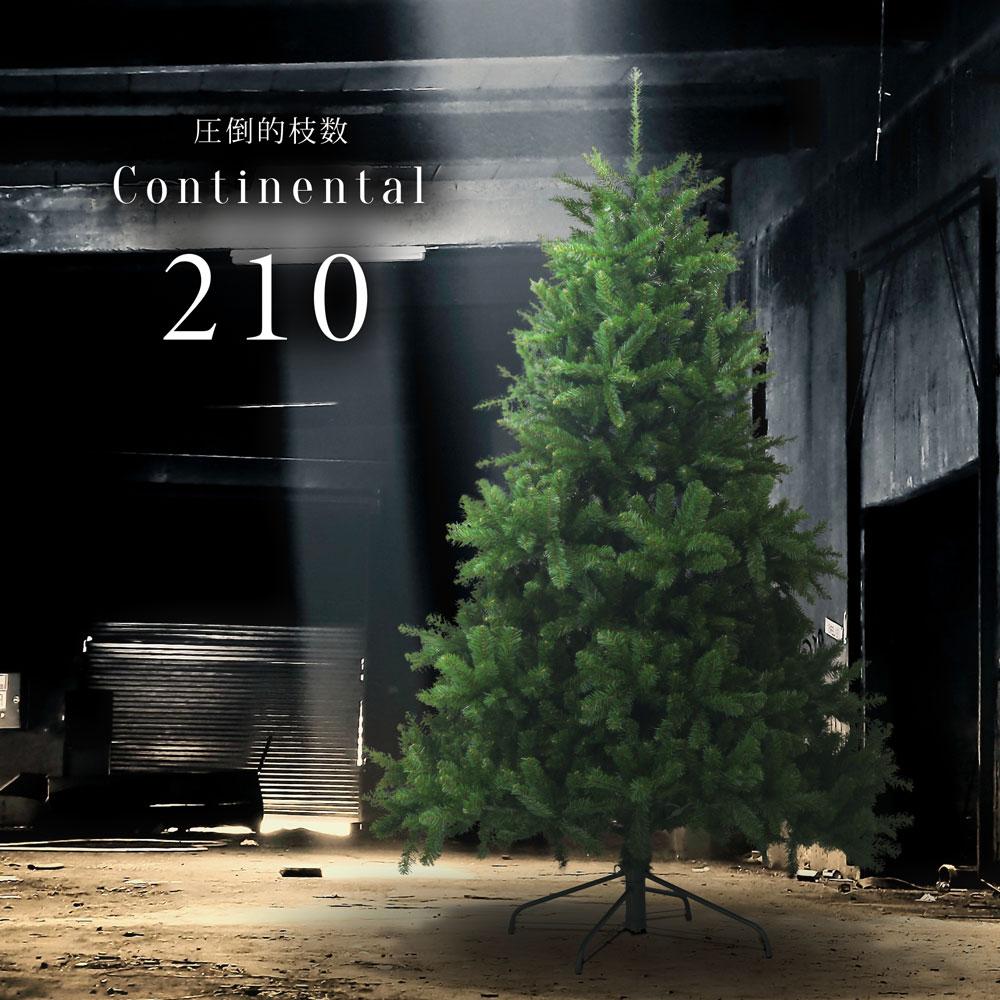 クリスマスツリー 北欧 おしゃれ ワイドツリー210cm ヌードツリー 2m 3m 大型 業務用