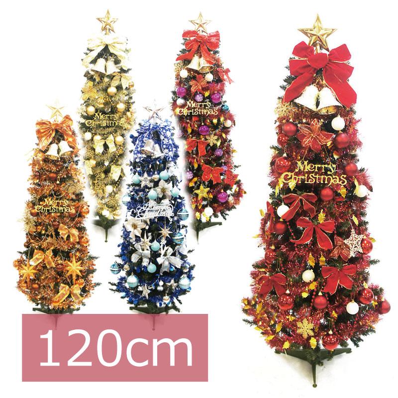 クリスマスツリー スリムツリーセット120cm おしゃれ おしゃれ オーナメントセット LEDライト付き LEDライト付き, 激安ブランド:4582c85d --- sunward.msk.ru
