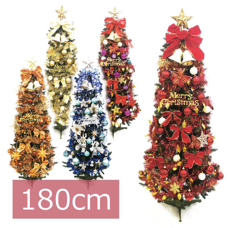 クリスマスツリー スリムツリーセット180cm おしゃれ オーナメントセット LEDライト付き