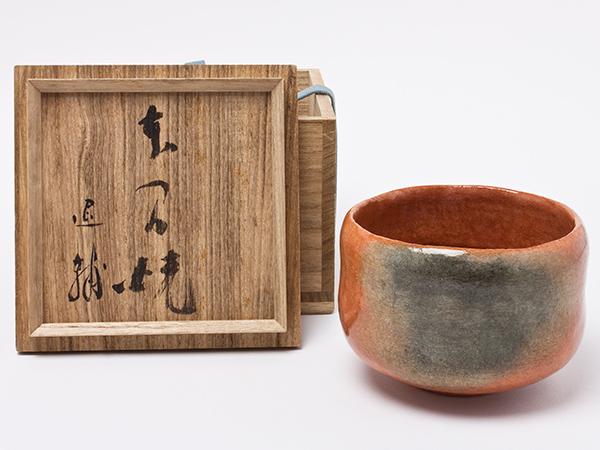 池田退輔 作 本間焼 赤茶碗 ikedataisuke-04お茶のふじい・藤井茶舗