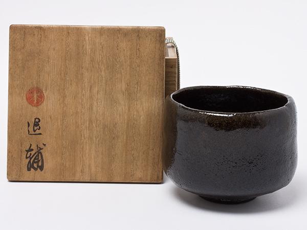 池田退輔 作 本間焼 黒茶碗 ikedataisuke-05お茶のふじい・藤井茶舗