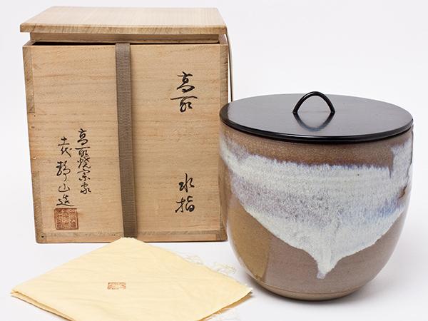 十一代 高取静山 作 高取水指 takatori-02お茶のふじい・藤井茶舗