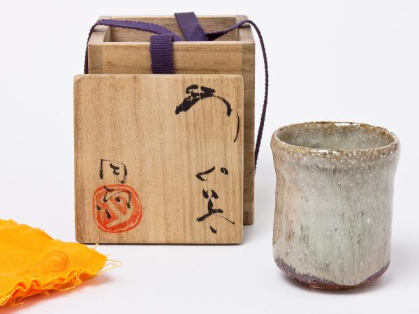 【送料無料】濱中 月村 造 萩ぐい呑 hamanaka-01お茶のふじい・藤井茶舗