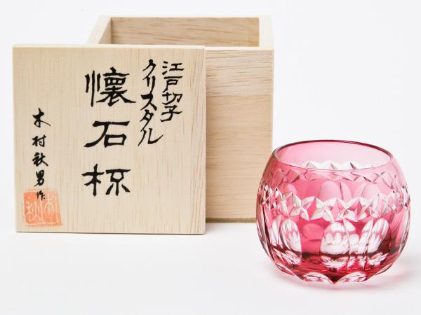 江戸切子 木村秋男 クリスタル懐石杯(レッド) kp08-2お茶のふじい・藤井茶舗