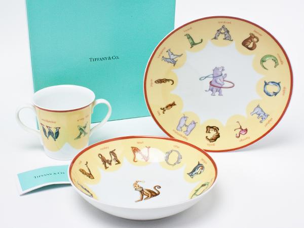 【送料無料】ティファニー キッズ食器 アニマルアルファベット 3点セット tiffany-98お茶のふじい・藤井茶舗