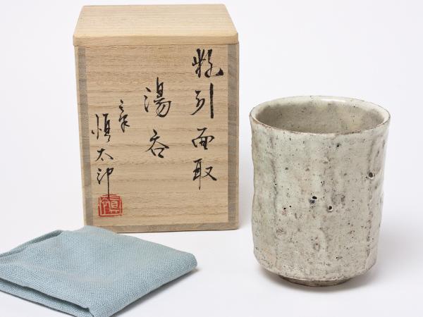 【送料無料】内村慎太郎 作 粉引面取 湯呑 uchimura-01お茶のふじい・藤井茶舗