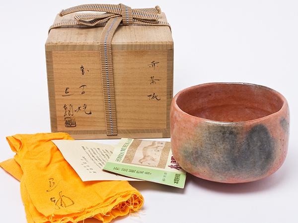 池田退輔 作 本間焼 赤茶碗 ikedataisuke-06お茶のふじい・藤井茶舗
