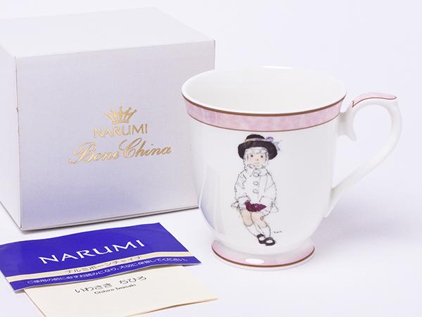 ナルミ いわさきちひろ こげ茶色の帽子の少女 マグカップ narumi-02お茶のふじい・藤井茶舗