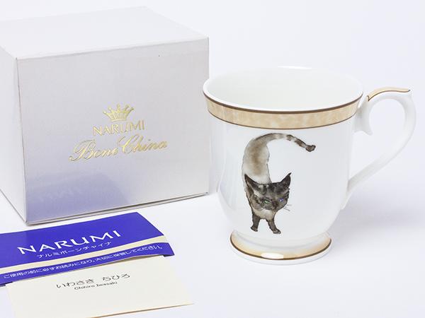 ナルミ いわさきちひろ 碧い目の黒猫 マグカップ narumi-03お茶のふじい・藤井茶舗