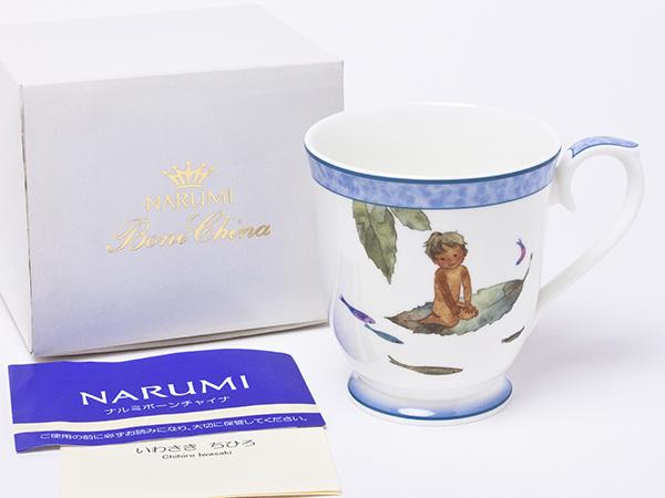 ナルミ いわさきちひろ 木の葉にすわる子ども マグカップ narumi-05お茶のふじい・藤井茶舗