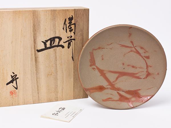 多久守 作 備前火襷 皿 taku-01お茶のふじい・藤井茶舗