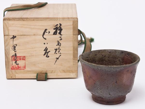 中里隆 作 種子島焼〆 ぐい呑 お茶のふじい・藤井茶舗