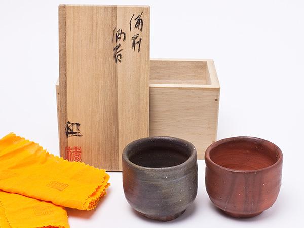 福島一夫 作 備前酒呑 fukushima-01お茶のふじい・藤井茶舗