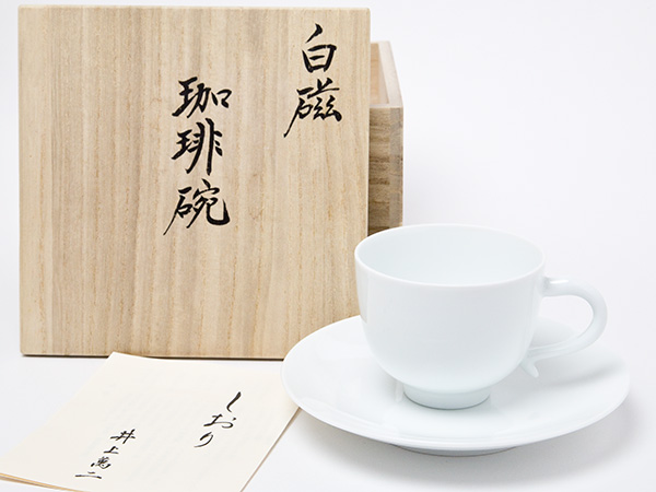 人間国宝 井上萬二作 白磁 珈琲碗お茶のふじい・藤井茶舗