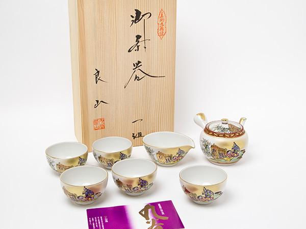 九谷焼 新作販売 急須 湯呑5客セット 新作製品、世界最高品質人気! お茶のふじい 藤井茶舗