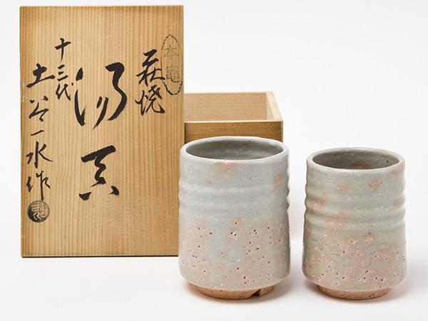 【送料無料】萩焼 十二代 土谷一水 夫婦湯呑お茶のふじい・藤井茶舗