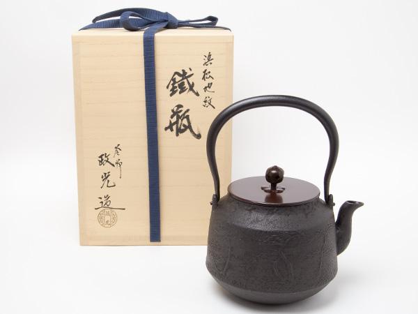 鉄瓶 菊池政光作 浜松地紋共箱箱書き 並お茶のふじい・藤井茶舗