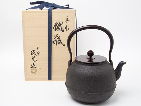 鉄瓶 菊池政光作 真形無地 共箱箱書き 並お茶のふじい・藤井茶舗