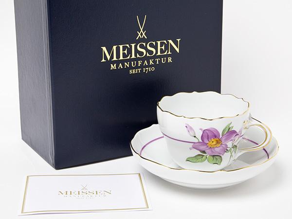 マイセン 白×グレーフラワー カップ&ソーサーお茶のふじい・藤井茶舗