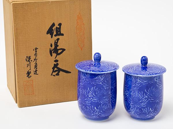 【送料無料】宮内庁御用達 深川製磁製 蓋付夫婦湯呑お茶のふじい・藤井茶舗