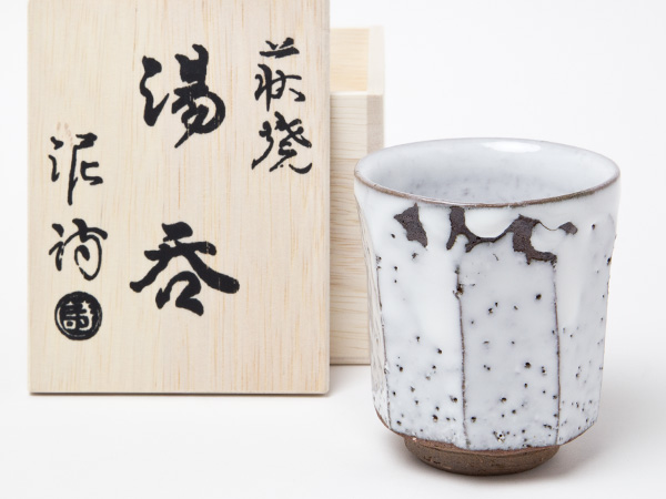 【送料無料】萩焼 渋谷泥詩 白萩面取湯呑お茶のふじい・藤井茶舗