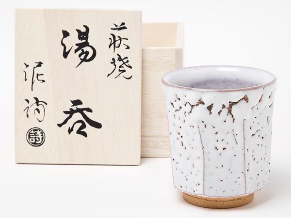 【送料無料】萩焼 渋谷泥詩 白萩面取湯呑 お茶のふじい・藤井茶舗