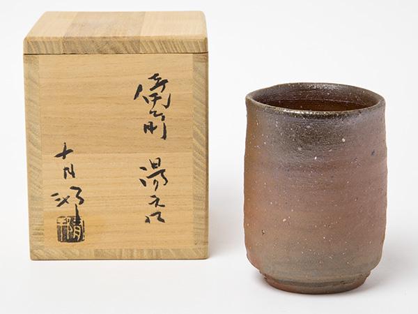 【送料無料】備前 金重有邦造 備前湯呑 お茶のふじい・藤井茶舗