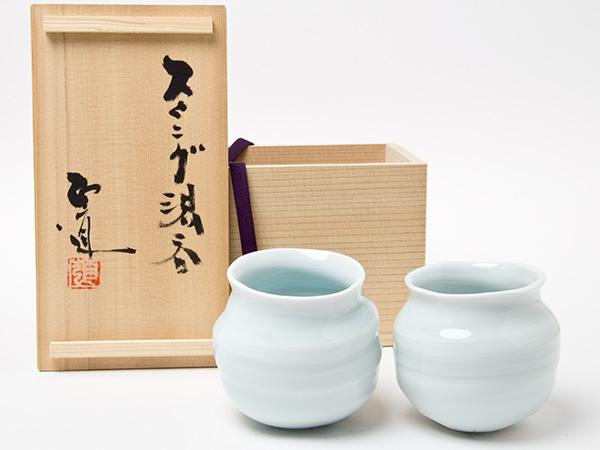 【送料無料】吉川正道作 スイング湯呑 お茶のふじい・藤井茶舗