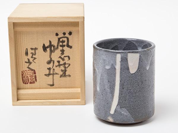 加藤清之造 鼡志野ゆのみ お茶のふじい・藤井茶舗