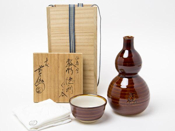 十代大樋長左衛門(年朗)作 福寿字瓢形徳利ぐい呑 お茶のふじい・藤井茶舗