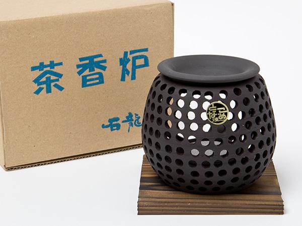 【送料無料】茶香炉 杉板付 石龍 黒泥 透かし エ1228お茶のふじい・藤井茶舗
