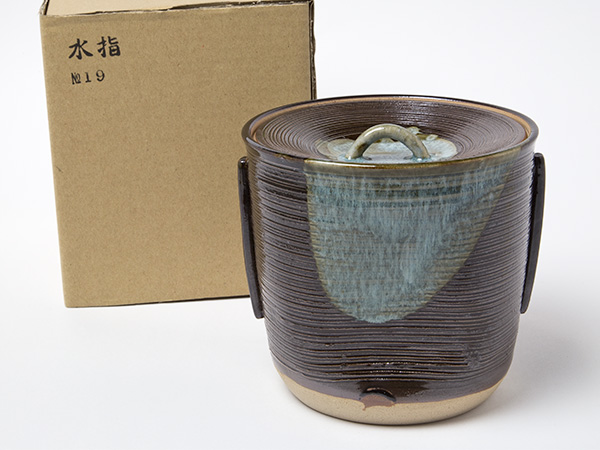 水指 朝鮮唐津 耳付お茶のふじい・藤井茶舗