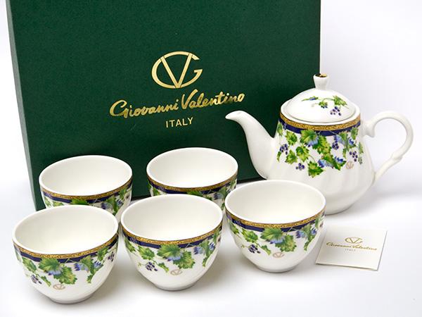 Giovanni Valentinoジョバンニ ヴァレンチノ ティー茶器セット(ポット1個+カップ5客)お茶のふじい・藤井茶舗
