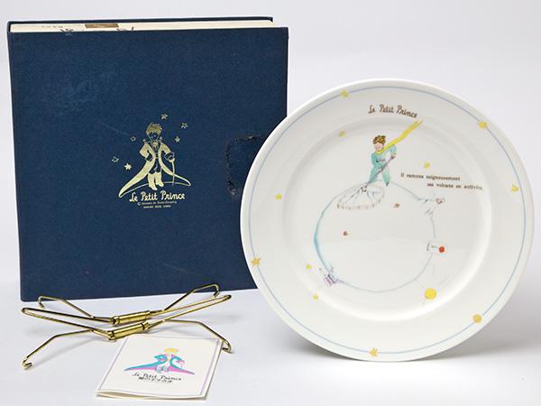 【送料無料】星の王子さま Le Petit Prince デザートプレート(飾り用ハンガー付)お茶のふじい・藤井茶舗