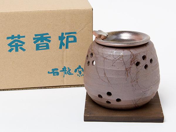 石龍 焼〆ダルマ形藻がけ茶香炉0-165お茶のふじい・藤井茶舗