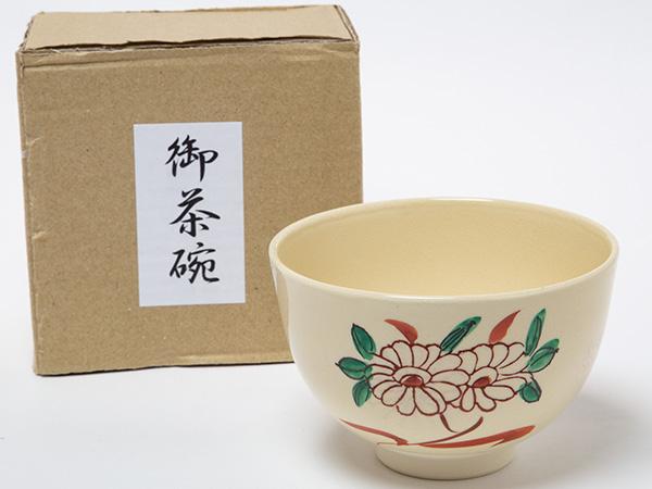 抹茶碗 赤絵草花 セール特価 隆山お茶のふじい 藤井茶舗 1着でも送料無料