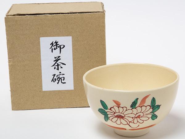 小抹茶碗 全商品オープニング価格 赤絵草花 贈答 隆山お茶のふじい 藤井茶舗