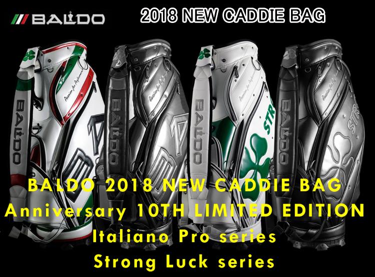 2018年8月上旬新発売バルド 10周年記念限定キャディバッグ2018 BALDO NEW CADDIE BAG Anniversary 10TH LIMITED EDITION
