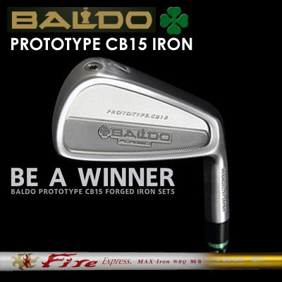 【カスタムモデル】BALDO PROTOTYPE CB15 IRON FireExpress MAX IRON WBQバルド プロトタイプ CB15 アイアン ファイアーエクスプレス マックスアイアン WBQ7本セット(#4~PW)