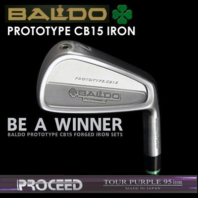 【カスタムモデル】BALDO PROTOTYPE CB15 IRON PROCEED TOUR PURPLE 75i/95iバルド プロトタイプ CB15 アイアン プロジード ツアーパープル 75i/95i7本セット(#4~PW)