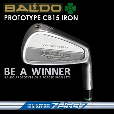 【カスタムモデル】BALDO PROTOTYPE CB15 IRON N.S.PRO ZEROS7バルド プロトタイプ CB15 アイアン NSプロ ゼロズ77本セット(#4~PW)