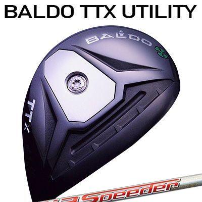 【カスタムモデル】BALDO TTX UTILITY AIR SPEEDERバルド TTX ユーティリティ エアスピーダー