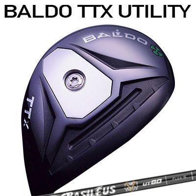 【カスタムモデル】BALDO TTX UTILITY BASILEUS UTバルド TTX ユーティリティ バシレウス ユーティリティー