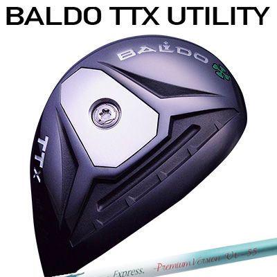 【カスタムモデル】BALDO TTX UTILITY Fire Express Premium Version UT-55バルド TTX ユーティリティ ファイアーエクスプレス プレミアムバージョン UT-55