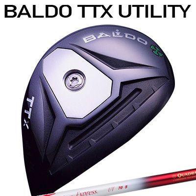 【カスタムモデル】BALDO TTX UTILITY Fire Express UTバルド TTX ユーティリティ ファイアーエクスプレス UT