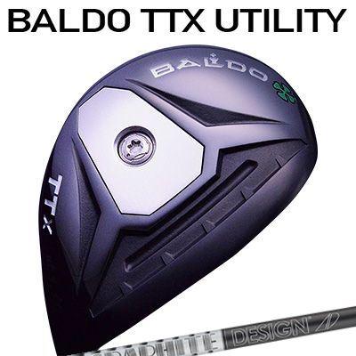 【カスタムモデル】BALDO TTX UTILITY TOUR AD Uバルド TTX ユーティリティ ツアーAD U