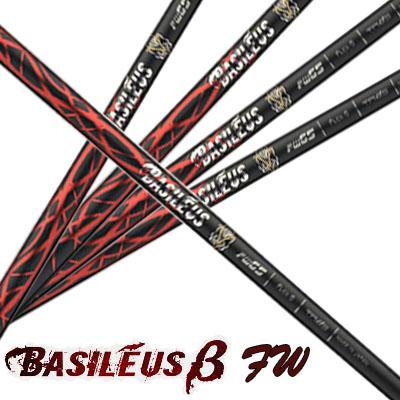 バシレウス ベータ FW シャフトBasileus β FW shaft