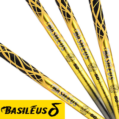 バシレウス デルタ ウッド シャフトBasileus δ WOOD shaft