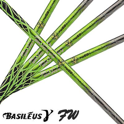 バシレウス ガンマ FWシャフトBasileus γ FW shaft