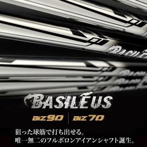 BASILEUS Biz90/Biz70 iron shaftバシレウス ビズ90/70 アイアン シャフト6本セット(#5~#9、PW)【リシャフト・工賃込・往復送料無料】